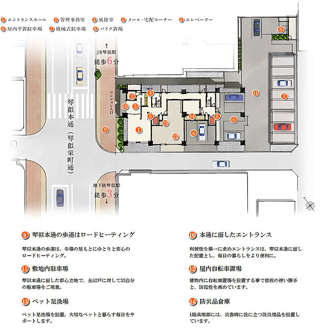1階敷地配置図